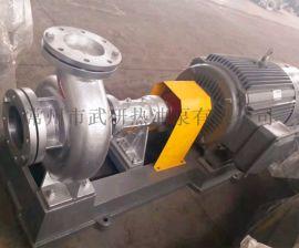 WRY离心式热油泵,风冷式热油泵,常州武进厂家直销