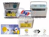 生物样本采样箱 生物样品采样箱 HS1103A