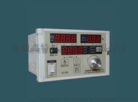 自动张力控制器