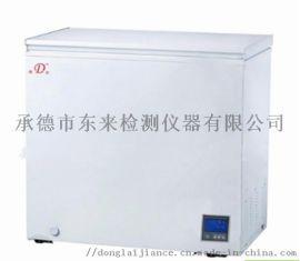 东来XDK—20低温冷冻箱
