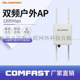 COMFAST CF-WA800室外路由器