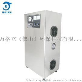 买臭氧机,就选广东臭氧源头厂家