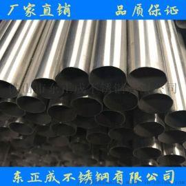 激光切管不锈钢圆管厂家,光面304不锈钢圆管现货