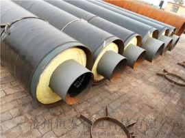 蒸汽输送专用钢套钢保温钢管
