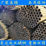 生产316不锈钢水管厂家,重庆不锈钢流体水管规格表