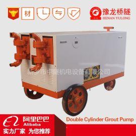 黑龙江电动液压注浆泵型号规格 变频双液注浆泵