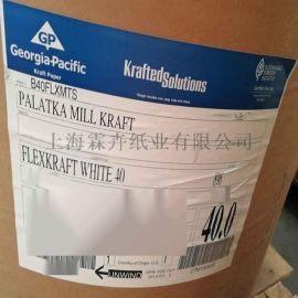 涂布牛卡纸 白面牛卡纸 瑞典美国涂布牛卡