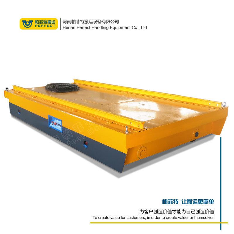 工廠設備搬運有軌拖電纜電動平車大噸位載重平板車