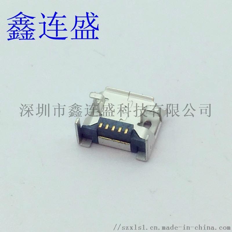 MICRO USB母座墊高0.9插板