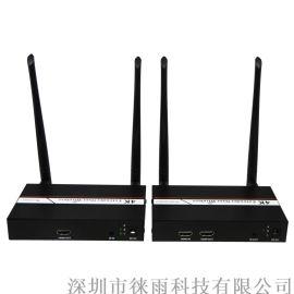 200米HDMI IP 4K无线延长器