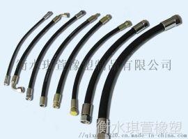 厂家直销高压黑色夹布橡胶管