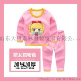 江枫品牌尾货提供北极绒儿童加厚保暖套装