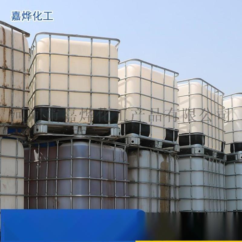 二辛酯 增塑剂 DOP 葵二酸二辛脂 应用范围广