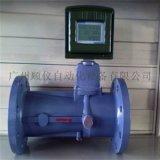 供天津/重慶工業氣體渦輪流量計