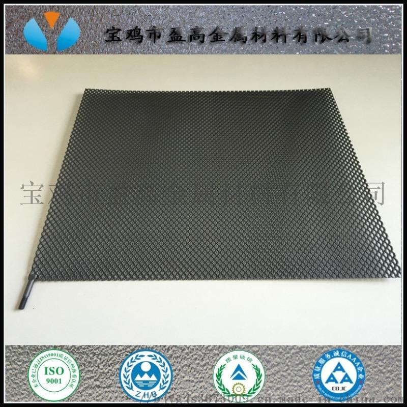 钛阳极板、钛电极板、钛双极板