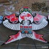 不鏽鋼風箏雕塑