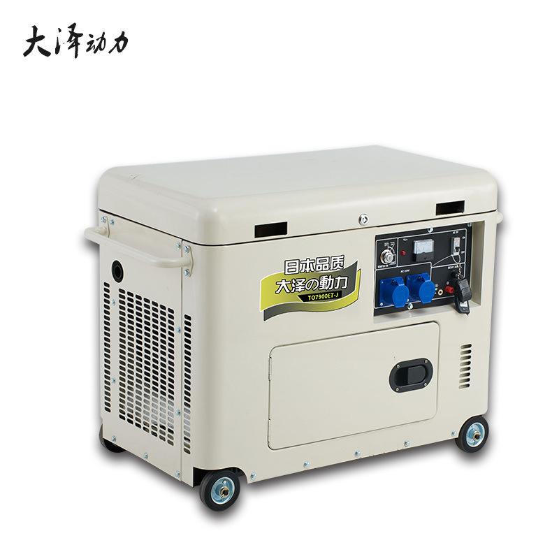大澤動力8kw靜音柴油發電機TO9800ET-J