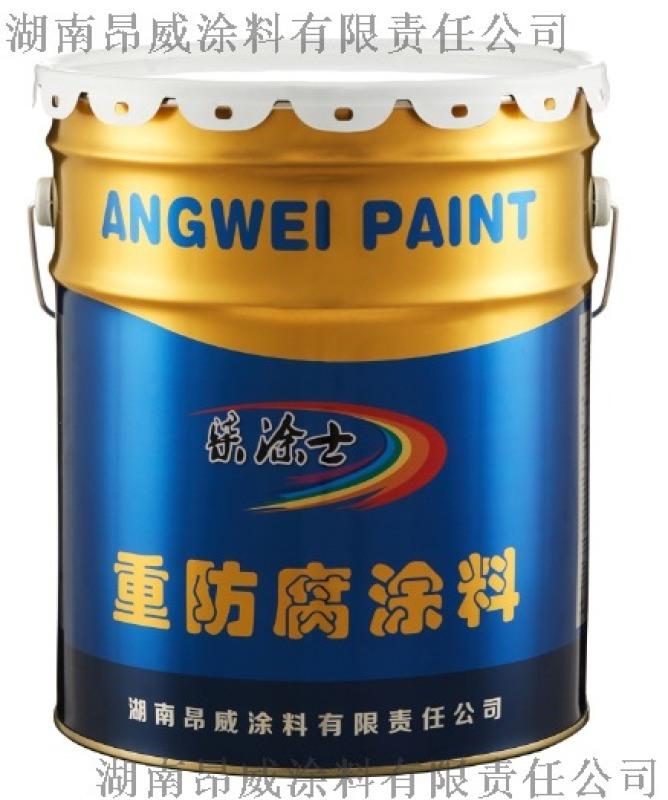 PF-01聚氯乙烯含 萤丹防腐塗料源头厂家