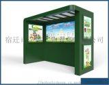 环保垃圾分类亭,垃圾分类回收箱,垃圾分类亭生产厂家