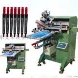 电子烟管丝印机玻璃管网印机不锈钢铁管丝网印刷机