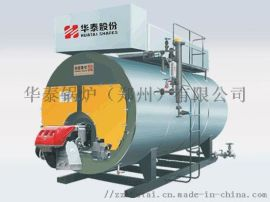 4吨低氮天然气蒸汽锅炉的报价