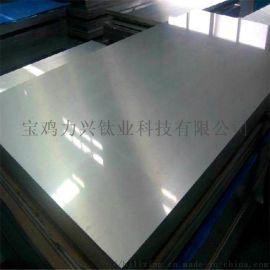 钛板 钛及钛合金材料 有色金属材料 厂家直销
