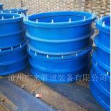 河北廣來碳鋼防水套管生產廠家 定做直銷