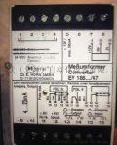 GEMUE 許工CH-6343 0324 220V DN15
