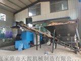 TYWSQHL-6生物质气化炉 燃煤锅炉改造专家