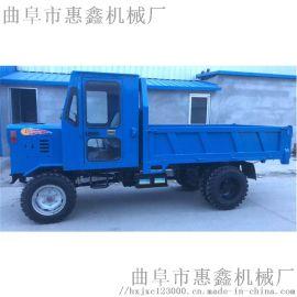 农用拖拉机图片28  自卸四不像小型拖拉机价格