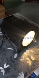 舞臺燈光廣州鑫橙100w、200wcob面光燈舞臺燈光