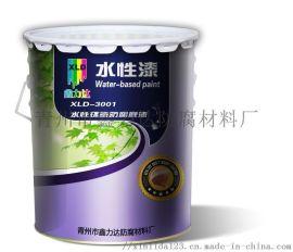 XLD-3001水性环氧防腐底漆