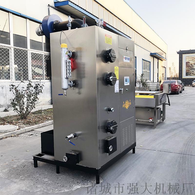 200公斤蒸汽锅炉 防干烧保护 蒸馒头用蒸汽发生器
