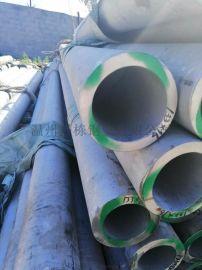 316L厚壁不锈钢无缝管40*10 不锈钢精轧管