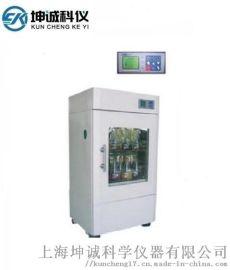 坤诚HZQ-F100全温度振荡培养箱振荡摇床