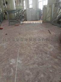 高能离子体净化器 离子管除臭装置