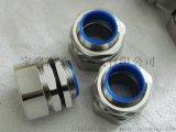 金屬接頭  軟管接頭 金屬軟管接頭
