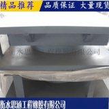 单向滑动支座定做 桥梁缓冲弹簧 单缝式伸缩缝