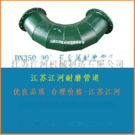 耐磨管|双金属复合管是哪两种材料|江苏江河