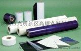 PE保护膜厂家 黑白保护膜 不绣钢保护膜 蓝色保护膜