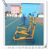 金祥彩票app下载:宇星 河南郑州、商丘平步机、健身器材