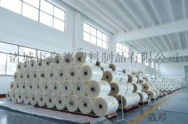 重庆厂家生产火锅底料专用拉伸膜 高低温七层共挤拉伸膜