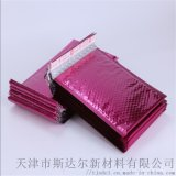 彩色镀铝膜复合气泡袋防水减震快递包装袋