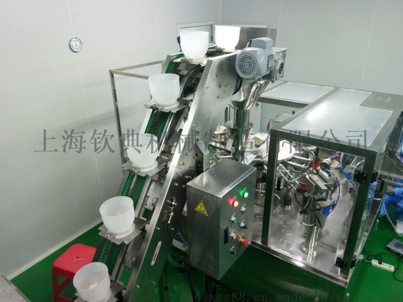 八边封杏仁食品包装机 多功能给袋式颗粒包装机