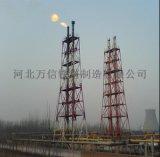 铁塔厂家生产烟筒塔 设计加工烟囱塔 天然气火炬塔
