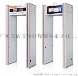 沈阳测温安检门-非接触测温-测温实力厂家