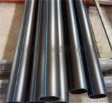 漯河PE給水管生產廠家, 信陽PE給水管廠, 信陽PE給水管管材批發