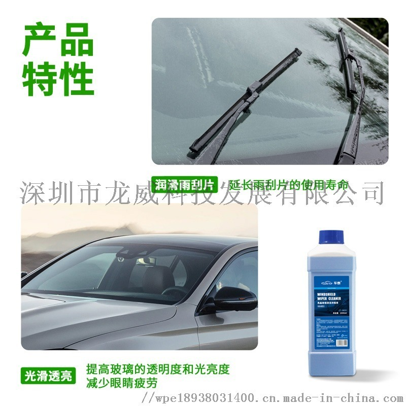 车泰亮晶玻璃清洁浓缩剂雾超宝全能水玻璃清洁剂浓缩剂