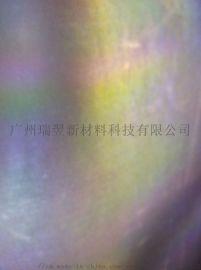 广州瑞翌七彩反光转印膜,七彩反光转印纸