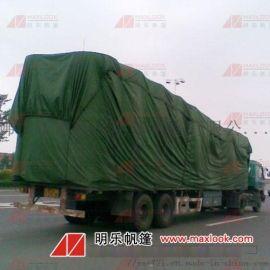 绿色军用帆布-平板车运输卡车帆布-货车帆布
